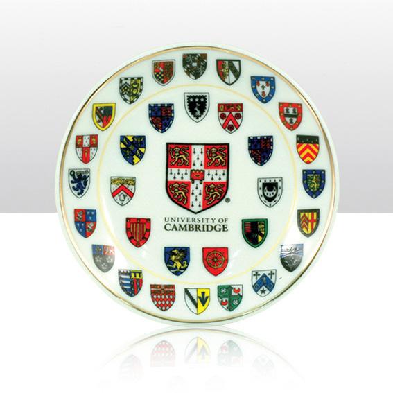 University Plate – Small
